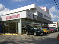 沖縄の中古車販売店なら琉球日産自動車(株) 中部店