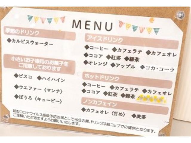 熊本ダイハツ販売株式会社 東バイパス店(6枚目)