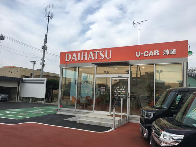 ダイハツ千葉販売株式会社 U-CAR姉崎(1枚目)