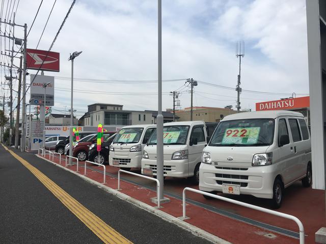 ダイハツ千葉販売株式会社 U-CAR姉崎(5枚目)