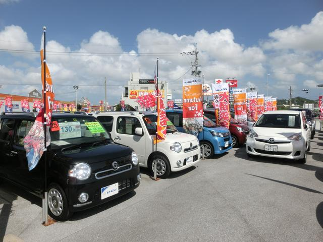 沖縄トヨタ自動車(株) カーランド豊見(6枚目)
