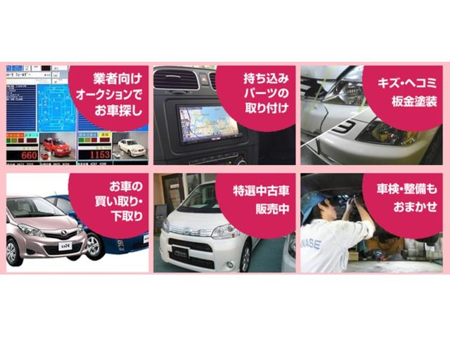 沖縄のハイブリッドカー・電気自動車もカープロショップにお任せください。修理・車検・バッテリー交換