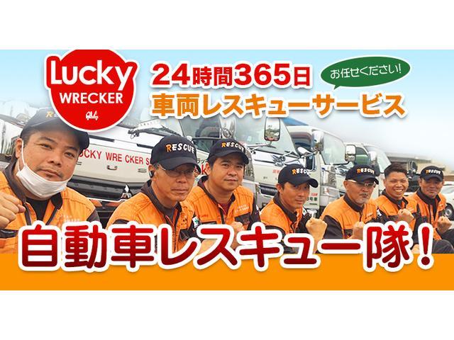 新車館 ラッキーカーステーション那覇(6枚目)