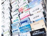 軽自動車から乗用車はもちろんの事トラック商用車まで様々な車種のカタログを取りそろえております!