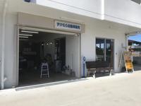 店舗にピットも完備、お客様のおクルマをピカピカに仕上げさせて頂きます!!車検・整備等お任せ下さい!