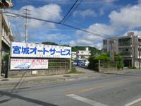 沖縄の中古車販売店なら宮城オートサービス