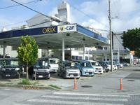 沖縄の中古車販売店 オリックス U-car 那覇店