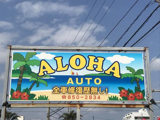 写真:沖縄 豊見城市アロハ・オート 店舗詳細