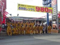 沖縄県の中古車なら与那原自動車のキャンペーン