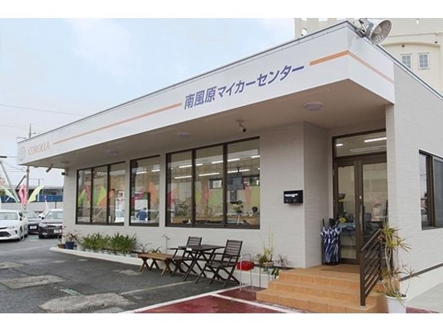 トヨタカローラ沖縄(株) 南風原マイカーセンター(1枚目)