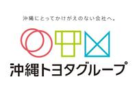 沖縄の中古車販売店 トヨタカローラ沖縄(株) 南風原マイカーセンター