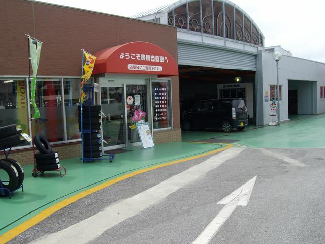 豊橋自動車・南風原北インター店(5枚目)
