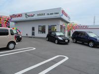 沖縄の中古車販売店なら豊橋自動車・南風原北インター店