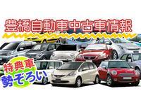 沖縄の中古車販売店 豊橋自動車・南風原北インター店
