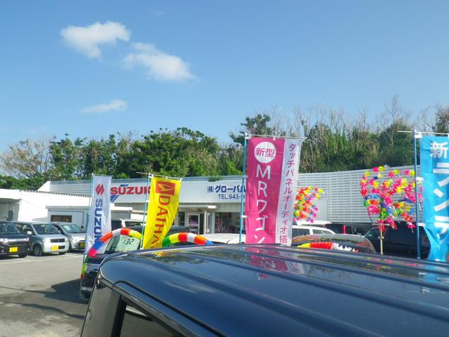 写真:沖縄 南城市グローバルオート 店舗詳細