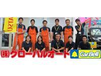 沖縄の中古車販売店 グローバルオート