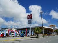 沖縄の中古車販売店なら琉球ダイハツ販売(株) U−CAR東浜店