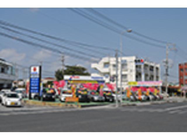 平田自動車商会(2枚目)