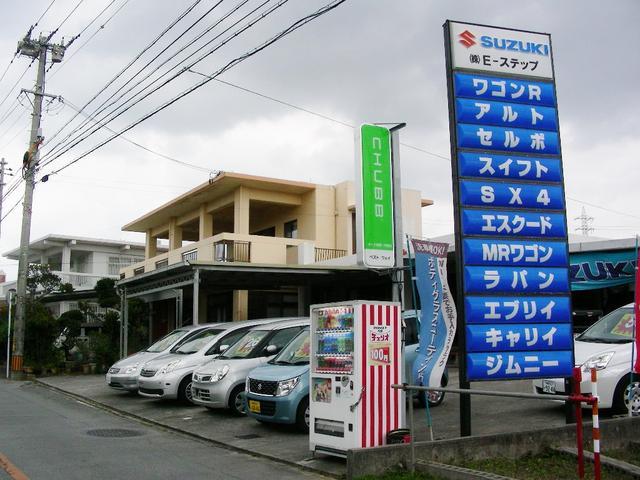 写真:沖縄 中頭郡西原町株式会社 E-ステップ 店舗詳細