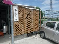 おクルマの事は何でもご相談下さい♪Goonet沖縄より無料見積もりもやってます!