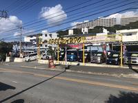 沖縄の中古車販売店 スピードオート