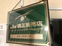 レンタカー1日1980円 カーリース1ヶ月15000円 地域最安値!!
