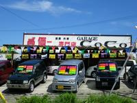 沖縄の中古車販売店 ガレージCOCO