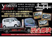 与古田自動車販売(株)のキャンペーン