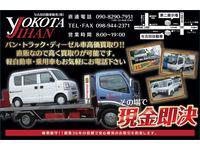 沖縄県の中古車なら与古田自動車販売(株)のキャンペーン