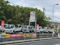第二展示場です♪商用車の事なら与古田自動車にお任せ下さい、他には無い品揃え!!