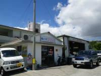 沖縄の中古車販売店ならガレージプリンス