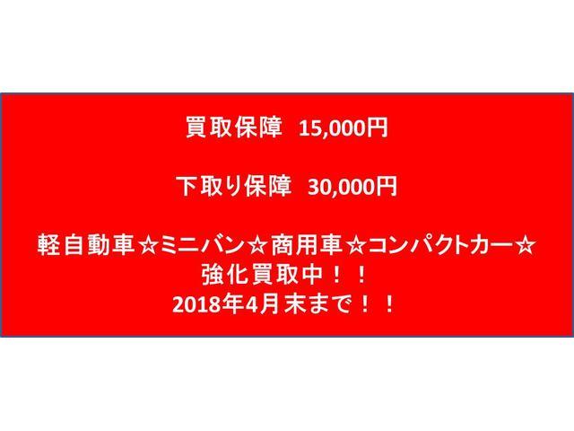 買取キャンペーン!!