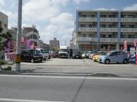 はじめまして那覇市真嘉比の比嘉自動車です。お気軽にご来店ください!