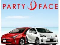 沖縄の中古車販売店 PARTY FACE GARAGE(パーティフェイス)新都心店