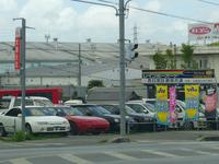 沖縄の中古車販売店 レインボーオート