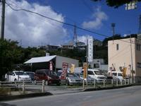 沖縄の中古車販売店 ETセンター