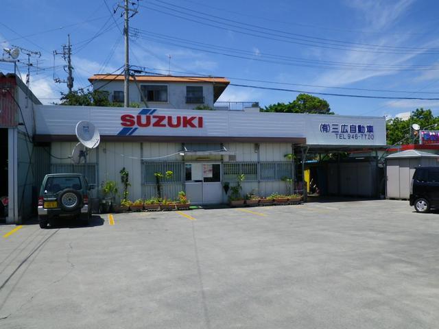 写真:沖縄 中頭郡西原町三広自動車 店舗詳細