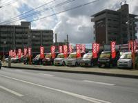 沖縄の中古車販売店 三広自動車