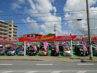 沖縄の中古車販売店 オートショップFRIENDY 西原琉大前店