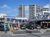 沖縄の中古車販売店 (有)西平自動車商会