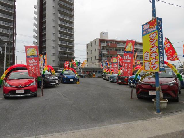 (有)サン・オキナワ自販(1枚目)