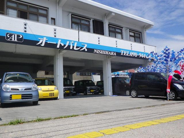 オートパレス(西原支店)(2枚目)
