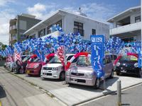 沖縄の中古車販売店 オートパレス(西原支店)