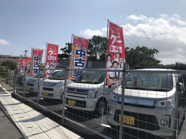 (株)大橋自動車販売