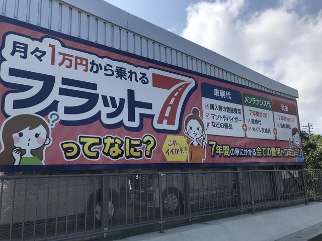 月々1万円から新車に乗れる!新車をお探しのあなたも是非一度お問合せ下さい!