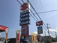 沖縄の中古車販売店なら(株)大橋自動車販売