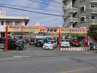 沖縄の中古車販売店ならオートビジネスWISE