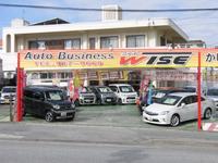 西原町のオートビジネスWISEです!厳選を重ねたおクルマをご提供できるように日々頑張ってます♪