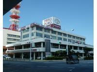 沖縄の中古車販売店 沖縄トヨタ自動車(株) 勢理客マイカ-センター