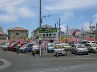 沖縄の中古車販売店なら丸仲オート(カーシティジャンボ店)